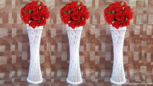 Декоративная цветочная ваза из газетных трубочек (700x393, 200Kb)