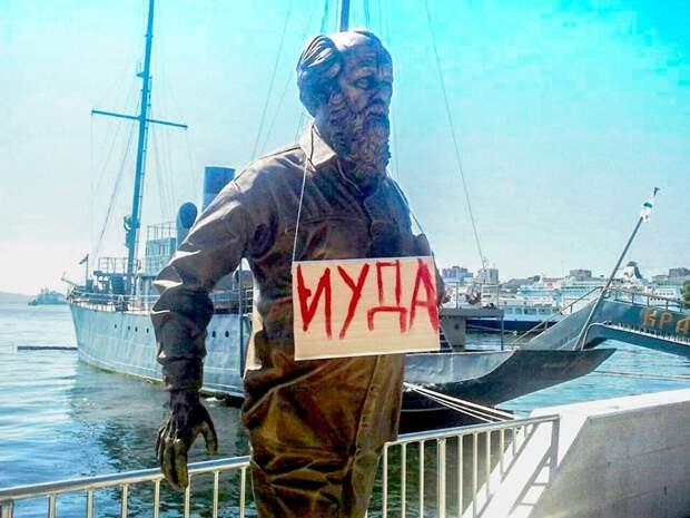 Феномен Солженицына : что делать?