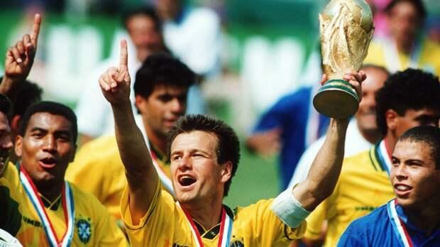 Бразилия- чемпион мира по футболу 1994