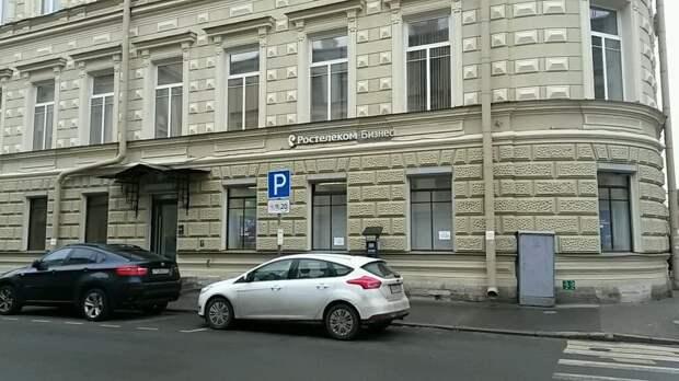 «Егоров и партнеры» подались в отельеры