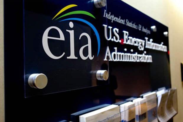 EIA понизило прогноз спроса на нефть в этом году