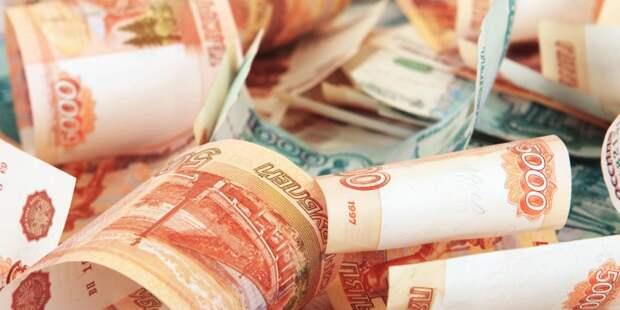 Сколько россиянам нужно денег для счастья?