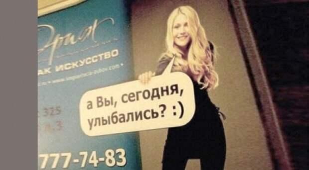 Грамматические маразмы в рекламе и вывесках (25 фото)