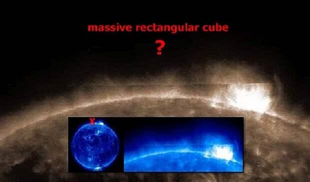 Солнце преподнесло ученым новую загадку - гигантский темный объект