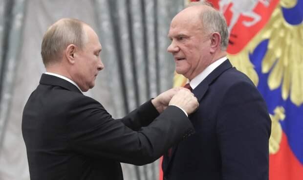 Зюганов призвал Путина вспомнить мюнхенскую речь