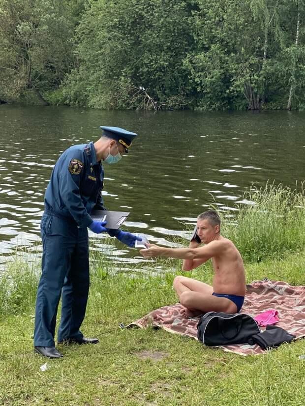 Спасатели усилили контроль за пляжем Большого Садового пруда
