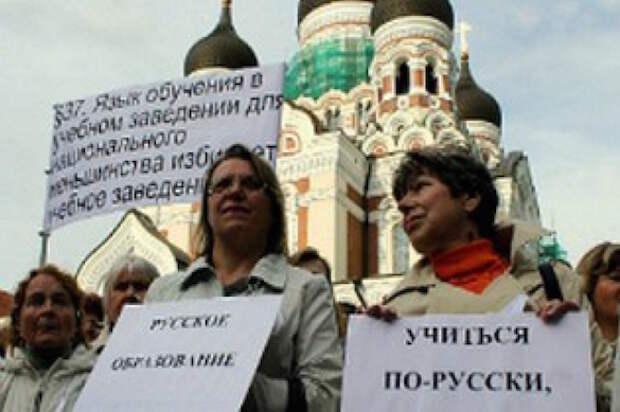 После распада СССР в мире стало на 50 миллионов меньше русскоязычных. 374779.jpeg
