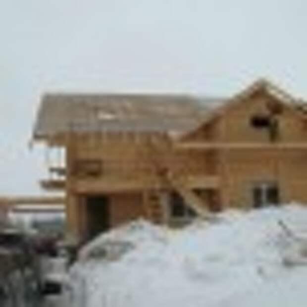 Строительство дома в зимний период.