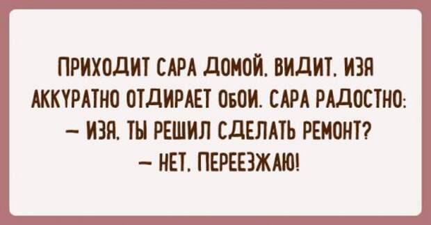 Одесский юмор в прикольных открытках (11 фото)