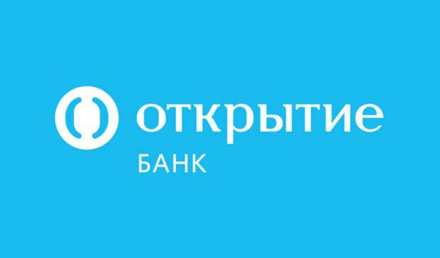 Банк «Открытие» профинансирует первый «зеленый» электрометаллургический комплекс