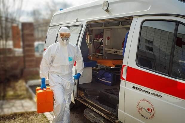 Данные по коронавирусу в Томской области на 16 октября