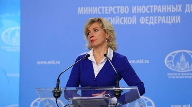 Улетели на отдых в разгар пандемии, но виновата Москва? Захарова показала искушающую переписку