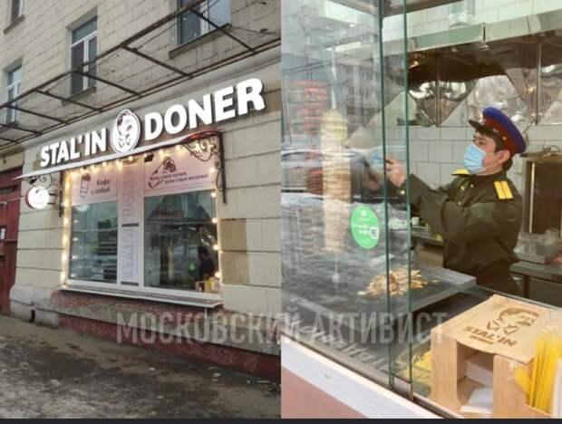 Сталинская шаверма, посадочные анекдоты и распродажа имущества Илона Маска