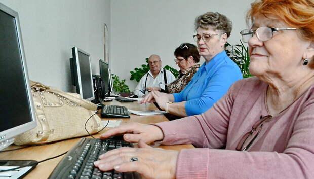 Более 600 руководителей школ Подмосковья обучат проектной работе