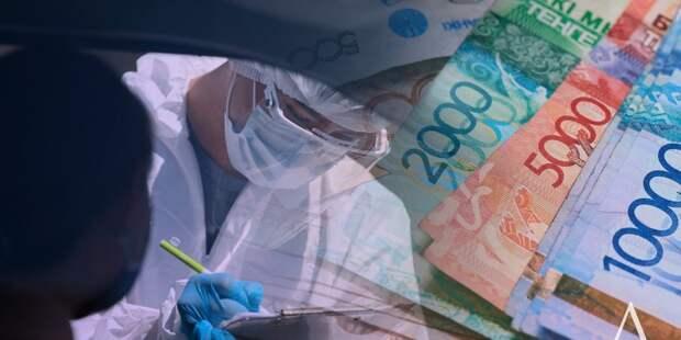 Кабмин увеличит резерв зарплат медикам