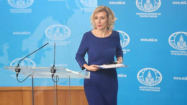Мария Захарова: Запад понимает, на ком лежит вина за срыв Минских соглашений