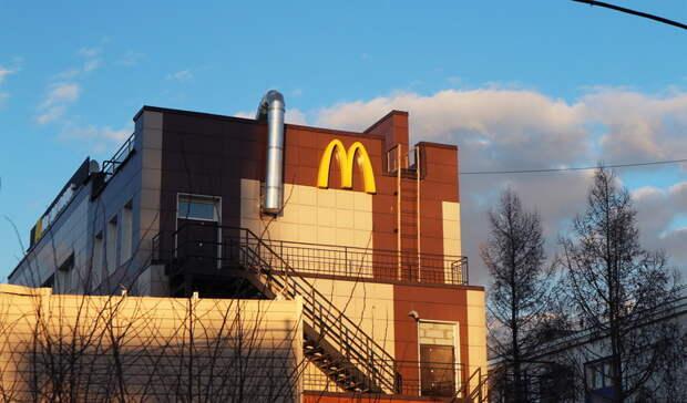 Ресторан фастфуда вместо сквера вОренбурге строить небудут