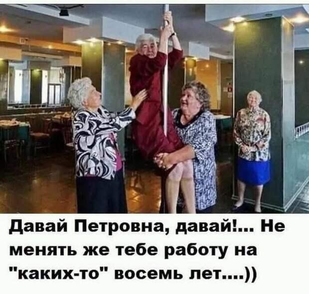 В Одессе установлен памятник неизвестному матросу Рабиновичу.  Туристы спрашивают...