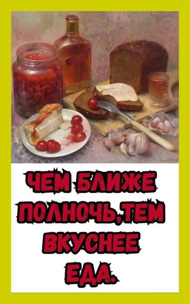 Гипотеза: магазинные помидоры делают из денег. Это объясняет и их цену, и их вкус