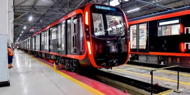 Темпы обновления поездов метро в Москве - самые быстрые в мире. Фото: Ю. Иванко mos.ru