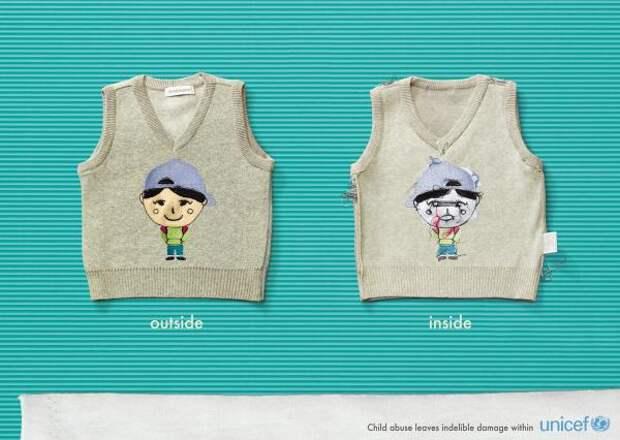 Unicef: Vest, Unicef (United Nations International Children's Emergency Fund), Cheil Worldwide, Seoul, United Nations, Печатная реклама