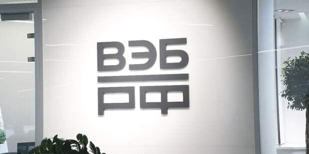 ВЭБ арестовал украинское имущество на Британских Виргинских островах