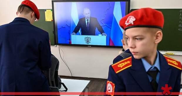 Послание Путина смотрело рекордно низкое число телезрителей за пять лет