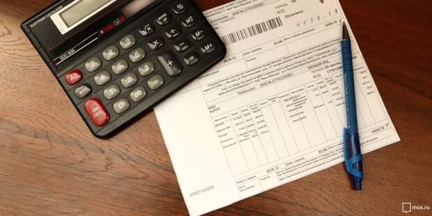 Размер пени начисляется исходя из суммы долга — «Жилищник»
