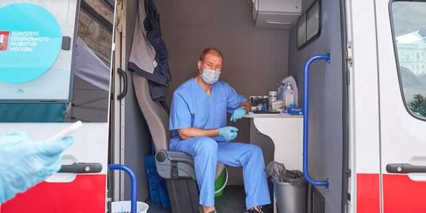 У станции метро «Отрадное» открылся мобильный пункт вакцинации от гриппа
