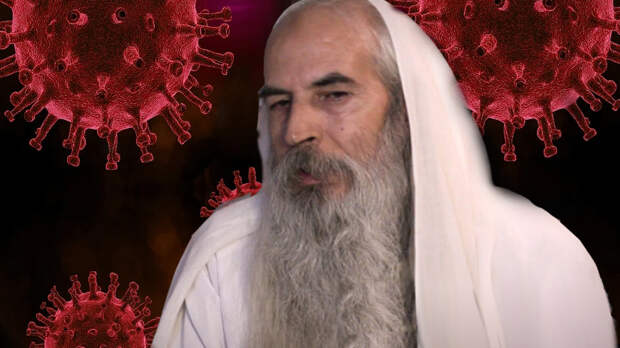 Иранский пророк заявил, что от коронавируса погибнут миллиарды людей