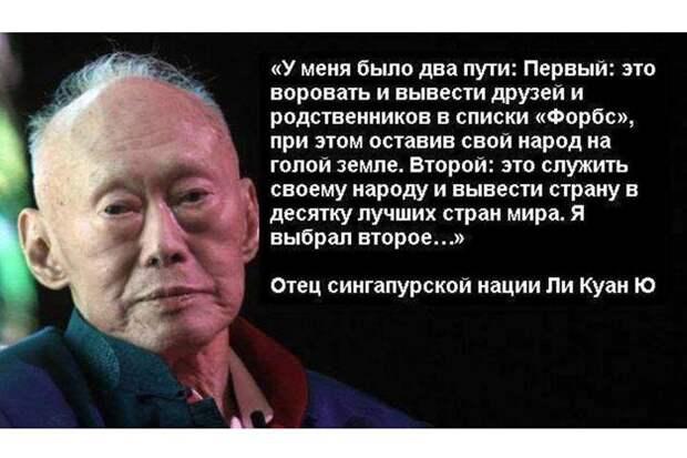 Счастье политической элиты: большинство населения России не осознает своей нищеты