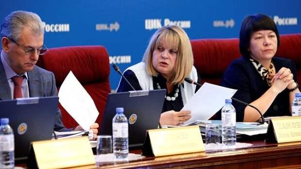 КПРФ пытается преодолеть бюрократические преграды, установленные ЦИК