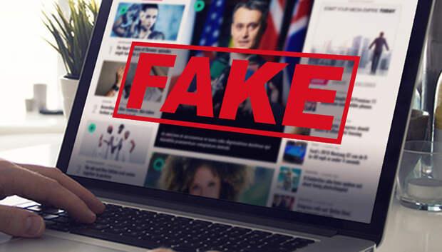 Грабители в химзащите и «страшилки» соцсетей: что ждет распространителей фейков