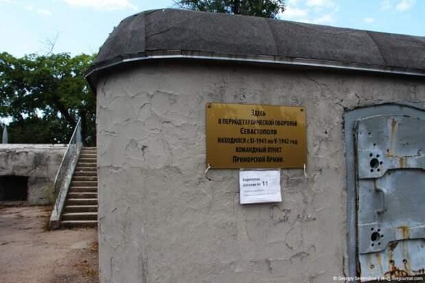 Ненужный государству музей