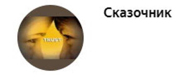 """""""Русская музыка исцеляет, волнует, заставляет смеяться и танцевать"""". Исполняет Андре Рьё"""