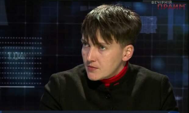 Савченко предложила считать жителей Донбасса «людьми, которых обманула Россия»