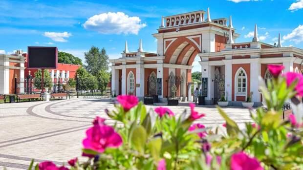 Фестиваль исторических садов откроется 29 августа в Москве
