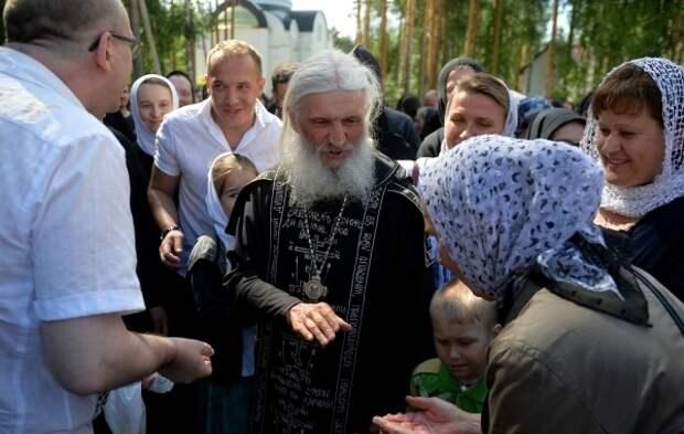 В Госдуме лишённого сана схиигумена Сергия назвали политиком