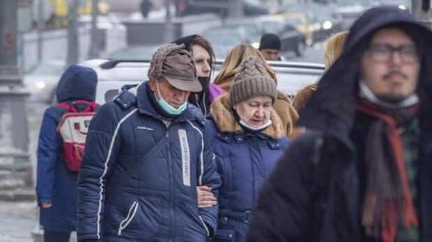В России изменился порядок выхода на досрочную пенсию
