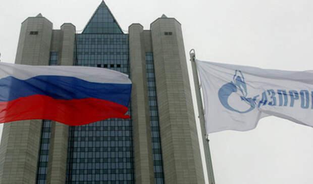592,15млрд рублей потерял «Газпром» за9 месяцев 2020 года