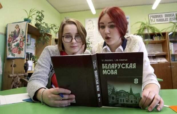 Кому в Белоруссии начал мешать русский язык