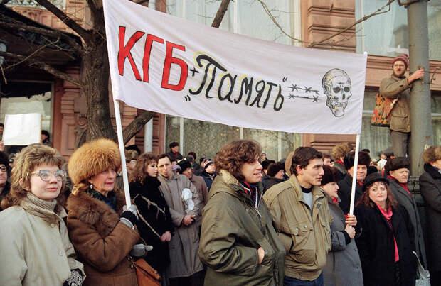 Самый большой протестный митинг в истории СССР (ФОТО)