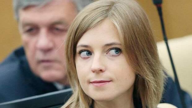 Депутаты бьют тревогу: Поклонская собирается отвести их в прокуратуру и ФСБ