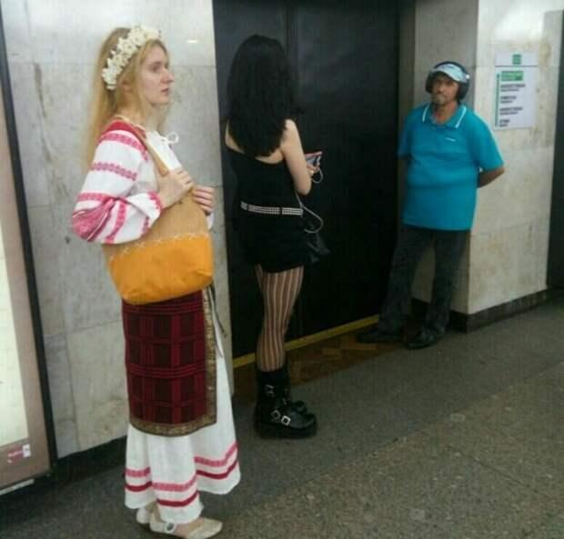 Стиляги в метро