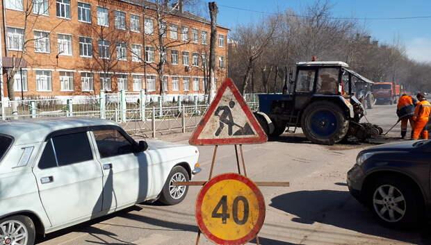 Ямочный ремонт начался на улицах Ватутина и Чехова в Подольске