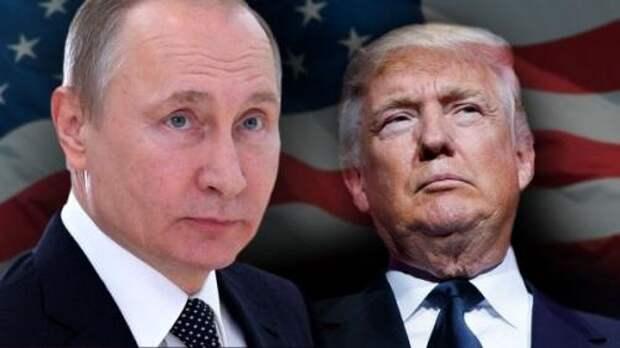 Диалог Россия-США: Трамп боится встречи с Путиным?