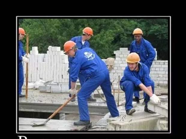Строительные приколы ошибки и маразмы. Подборка chert-poberi-build-chert-poberi-build-29330913072020-10 картинка chert-poberi-build-29330913072020-10