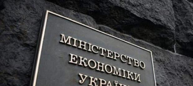 Иван Лизан: Как Киев зачищает украинский рынок от белорусских товаров