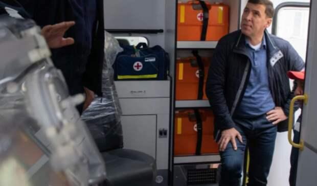 Евгений Куйвашев опроверг информацию опереломе ноги