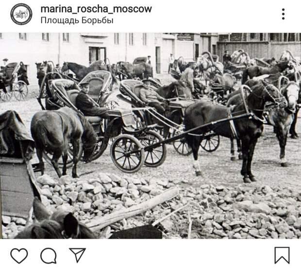 Фото дня: площадь Борьбы называлась до революции Александровской